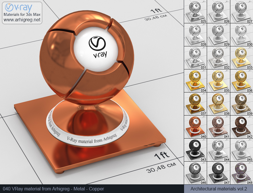 3d max vray material free download
