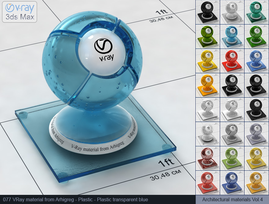 Vray plastic material free download - Transparent blue plastic (077)