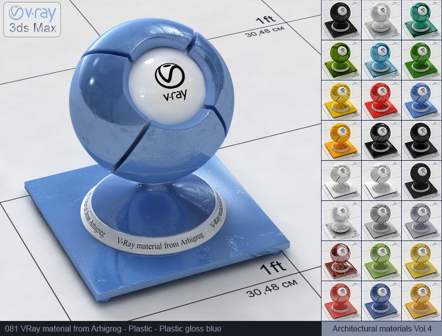 Vray plastic material free download - Glossy blue plastic (081)