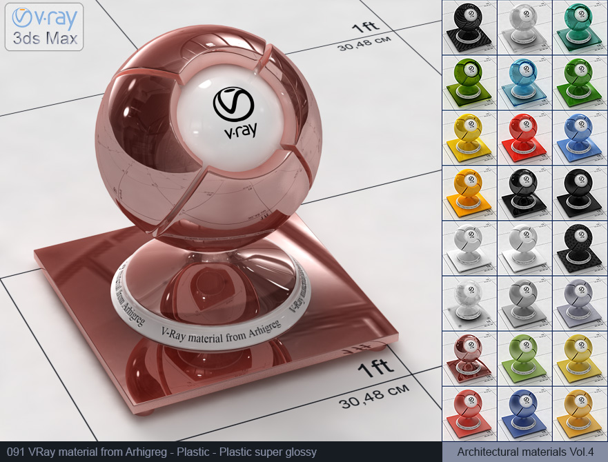 Vray plastic material free download - Super glossy plastic (091)