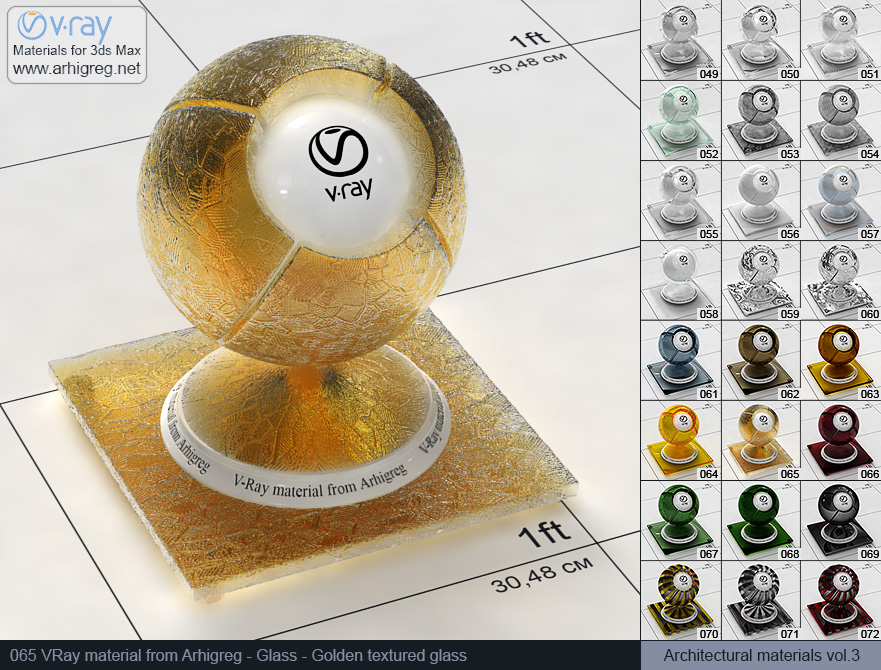 Vray material free download. Glass. Golden textured glass (065)