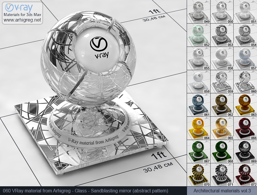 Vray material free download. Glass. Sandblasting mirror (abstract pattern) (060)