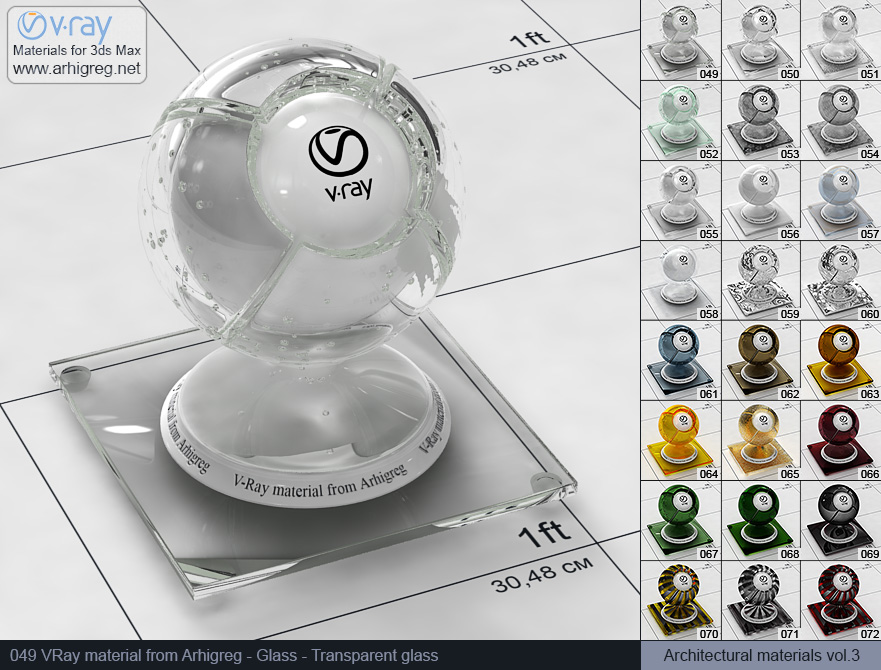 Vray material free download. Glass. Transparent glass (049)